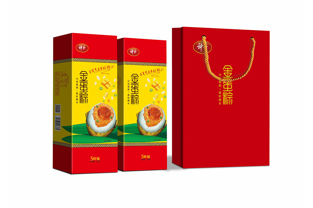 5 pieces of golden egg dumpling box